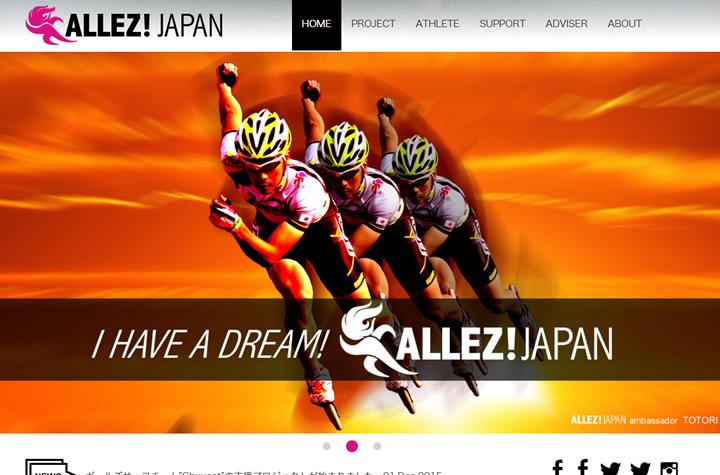 ALLEZ! japan