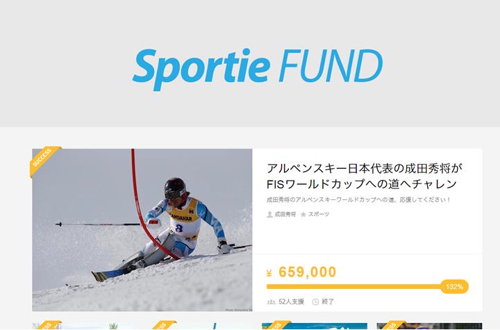 Sportie FUND